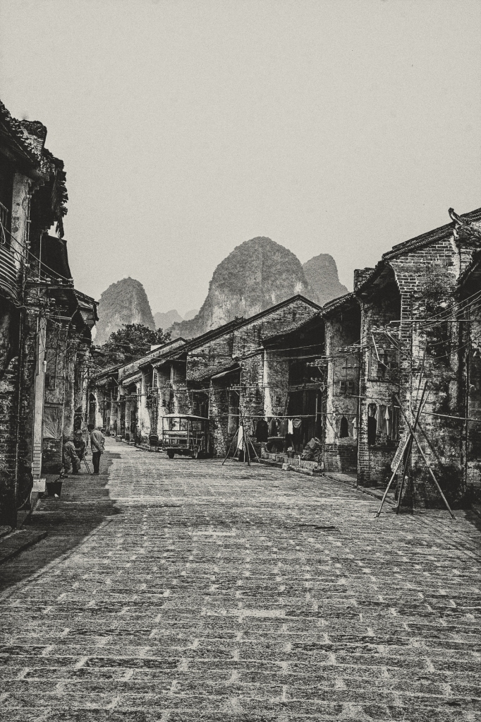 the quite old village of Xiping