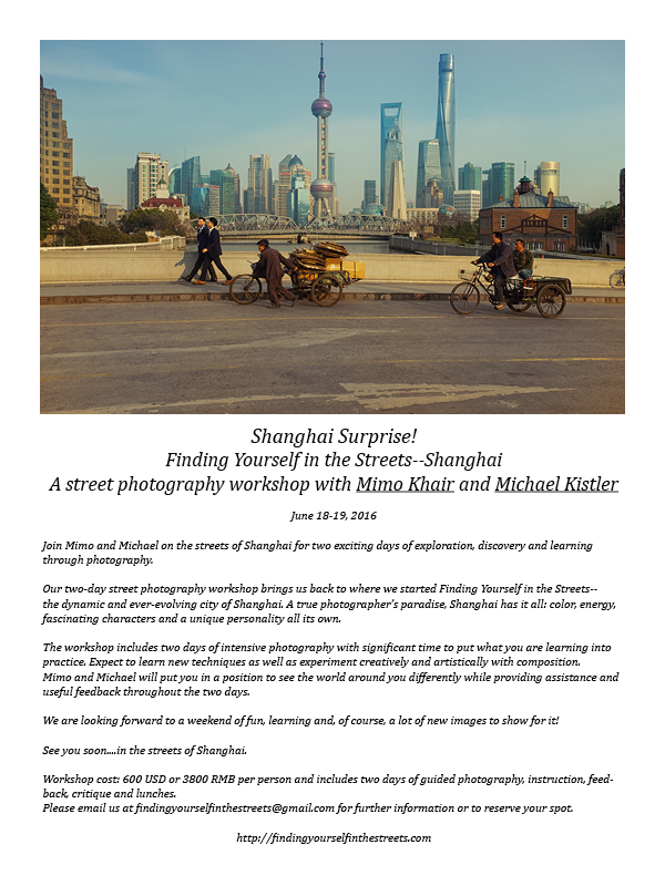 fyits workshop flyer shanghai -2016